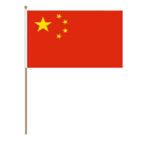 China Country Hand Flag - Large.